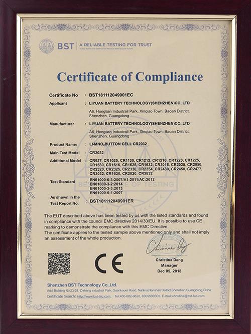 皇翰墙布CE证书