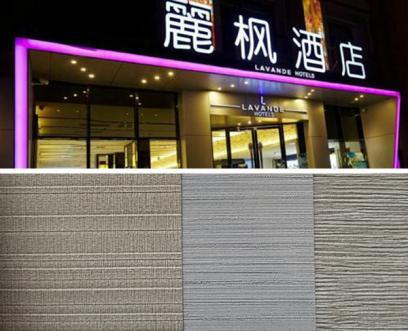 丽枫酒店墙布装饰装修