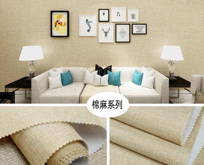 棉麻系列无缝墙布